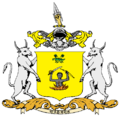 Bundi State Coat of Arms.png