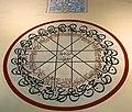 Bursa Yeşil Camii - Green Mosque (19).jpg