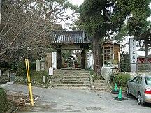 筑紫野市-名所・旧跡・観光-Buzotemple