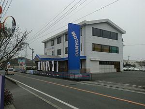 CHIKUSUI CANYCOM.JPG