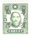 CHN-1941-0104-20.jpg