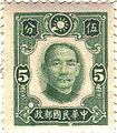 CHN-1941-0104.jpg