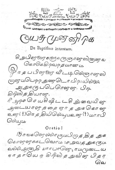 File:CHRISTIAN BOOK-printed1781-Tamil nadu-India41.jpg