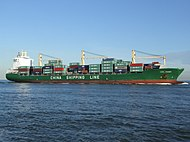 CSCL Xiamen p2 Port of Rotterdam 21-Feb-2005.jpg