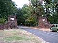 Caddo entrance portal.jpg