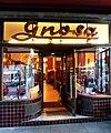 Cafe und Konditorei Gnosa, Lange Reihe.jpg