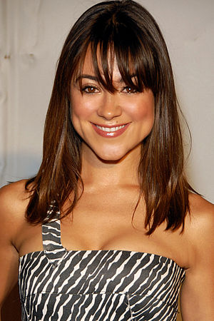 Camille Guaty - Guaty at Maxim's 2009 Hot 100 Celebration