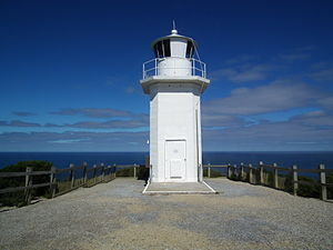 Cape Liptrap Lighthouse - Cape Liptrap Lighthouse