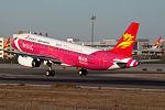 Capital Airlines Airbus A320-232 VIP.com logojet at Beijing Capital.jpg