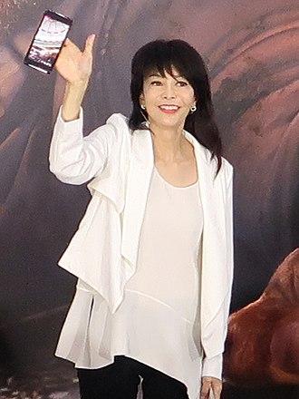 Carol Cheng - Image: Carol Cheng Yu Ling 2018