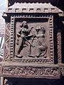 Carvings on walls in Science museum Delhi.jpg