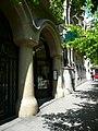 Casa Sayrach de baix P1440597.jpg