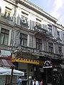 Casa de pe Lipscani in care Eminescu a lucrat la Timpul.jpg