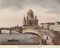 Cathedral of Christ the Savior in the Moscow.jpg