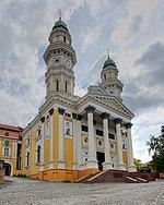 Cathedral of the Exaltation of the Holy Cross Uzhhorod 2009.jpg