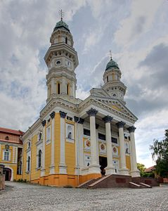 Cathedral of the Exaltation of the Holy Cross Uzhhorod 2009.jpg