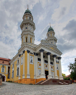 Greek Catholic Cathedral, Uzhhorod - Image: Cathedral of the Exaltation of the Holy Cross Uzhhorod 2009