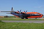 Cavok Air Antonov An-12BK at Manston Kent.jpg