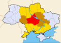 Center Ukr.PNG