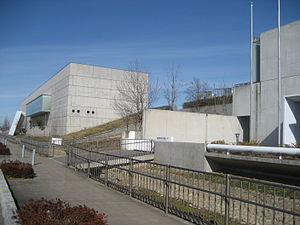 Center for Environmental Science in Saitama 1.JPG