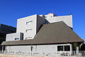 Centro documental de Algeciras.JPG