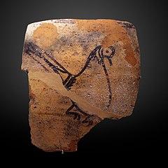 Ceramic fragment-MAHG 027137