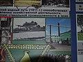 Chagoda, Vologda Oblast, Russia - panoramio (127).jpg