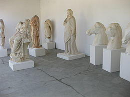 Chalkis-Archaelogical-Museum.JPG
