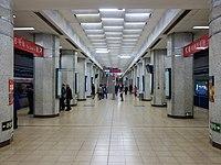 Chaoyangmen Station (Line 2) Platform 20161107.jpg