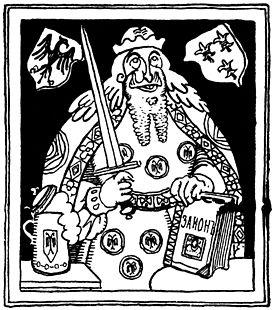 Charlemagne by Aleksey Radakov 1911