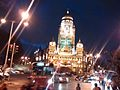 Chhatrapati Shivaji Terminus Area, Fort, Mumbai, Maharashtra 400001, India - panoramio (2).jpg