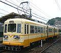 Chikuho Dentetsu 2005.jpg