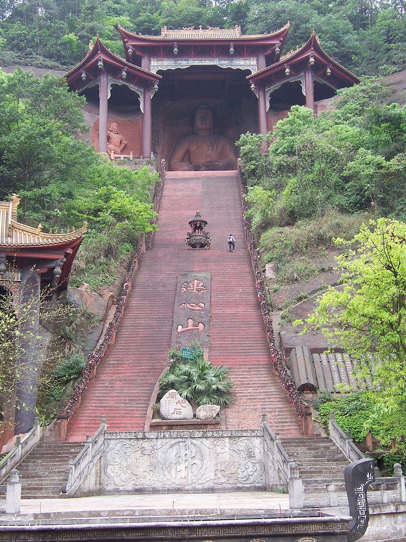 China - Leshan 11 - Buddhist temple (135957571).jpg