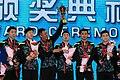China MNT ATTC2017 3.jpeg