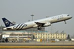 China Southern Airlines, B-6553, Airbus A321-231 (47637319251).jpg