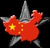 China Barnstar