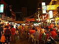China town, night - panoramio.jpg