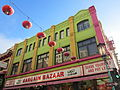 Chinatown, San Francisco, California (2013) - 29.JPG