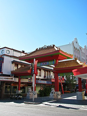Brisbane's Chinatown. Chinese Australians are Brisbane's largest non-European ancestry. Chinatown Mall, Brisbane.jpg