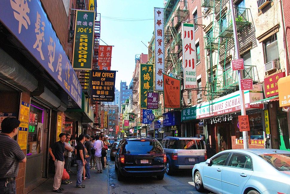 Chinatown, Manhattan (紐約華埠)