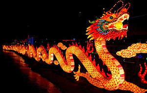 Dragon (zodiac) - Image: Chinese Dragon 2012
