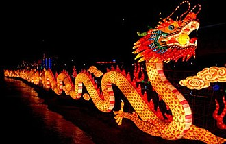 Dragon (zodiac) - The Water Dragon Lantern Festival.