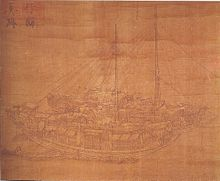 A faded drawing of two ships, each with a single mast, several above deck compartments, windows with awnings, and crew members depicted. The ships elegant rather than than sparse and utilitarian.
