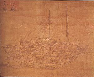 A faded drawing of two ships, each with a single mast, several above deck compartments, windows with awnings, and crew members depicted. The ships are elegant rather than than sparse and utilitarian.