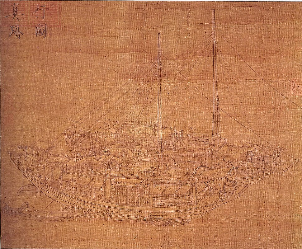 Chinese cargo ships, Song Dynasty