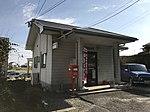 Chiriku Post Office 20170216.jpg