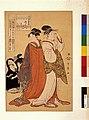 Chojiya uchi Orihae, Sasano, Urano, Karahashi, Kotozuru, Tsuyama 丁子屋内折はへ (Orihae of the Chojiya, (kamuro-) Sasano, Urano, (shinzo-) Karahashi, Kotozuru, Tsuyama) (BM 1945,1101,0.20).jpg