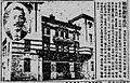Chosen Theatre Open 6NOV1922.jpg