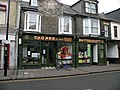 Christmas Day on Mill Road (2) - geograph.org.uk - 1109372.jpg