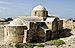 Church Panagia Katholiki Kouklia Cyprus 03.jpg